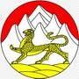 Республика Северная Осетия-Алания.JPG